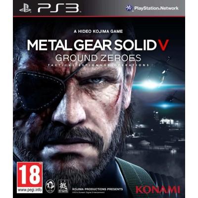 LittleBigPlane Karting