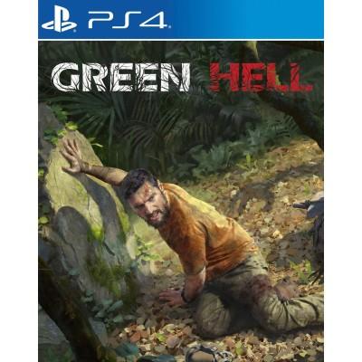 Sid Meier's Civilization VI XBOX OFF