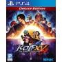 Trilogía Mafia 1 + Mafia 2 + Mafia 3 PS4