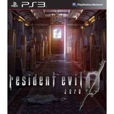 Pro Evolution Soccer pes 2017