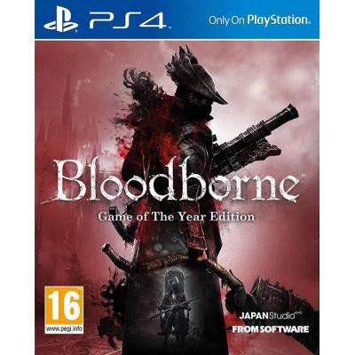 DIRT 5 XBOX OFF