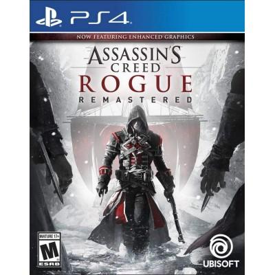 Cyberpunk 2077 XBOX OFF