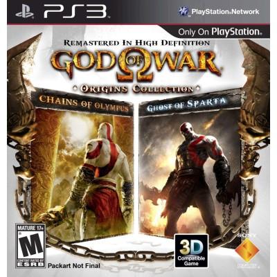 Manhunt (PS2 Classic)