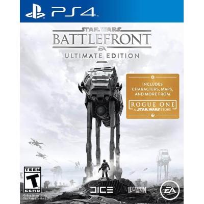 Injustice 2 Standard Edition OFFLINE