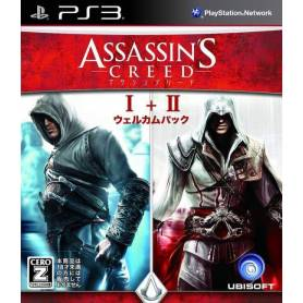 Assassin's Creed Double Edition