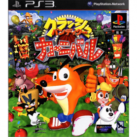 Crash Bash Japones