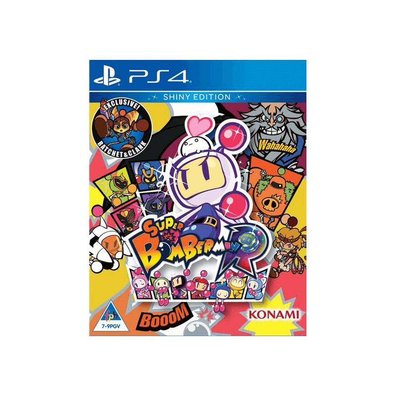 Grand Theft Auto V (Official Website)