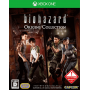 Resident Evil Deluxe Origins Bundle OFFLINE